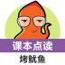 小学英语课本点读-icon