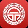算命占卜-icon