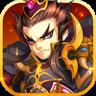 王者三国-icon