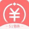 51借条-icon
