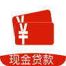 现金贷款-icon