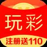 玩彩网彩票-icon