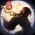 碧血无情剑-icon