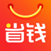 省钱部落 V1.2.9