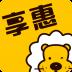 享惠生活-icon