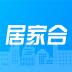 居家合-icon