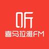 喜马拉雅FM(运营商版)-icon