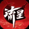 流星蝴蝶剑-icon
