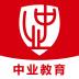 中业教育-icon