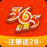 365彩票-icon