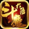 山海仙魔录-icon