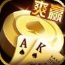 棋牌游戏中心-icon