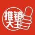 推销大王-icon