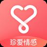 珍爱情感咨询-icon