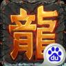 怒斩轩辕1.76(多酷) 百度版-icon
