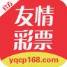 友情彩票-icon