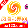 凤凰彩票网-icon