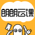 朗朗云课-icon