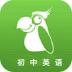 初中英语-icon