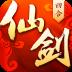 仙剑奇侠传3D回合 V6.0.74