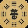 善奇命理-icon