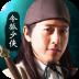 铁血武林2 九游版-icon