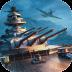 戰艦世界閃擊戰 九游版
