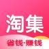 云淘集-icon