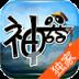 神器online 九游版-icon