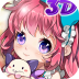 皮卡堂3D 九游版 V1.8.4.609