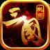 桃园三国 九游版-icon