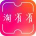 淘省省 V2.1.2