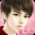 我的明星男友爱神篇 九游版-icon