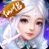 六界仙尊 九游版-icon