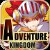 大冒险世界 九游版-icon