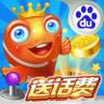 乐乐捕鱼 百度版-icon