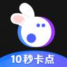 音兔 V2.8.2.1