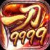 一刀9999 -icon