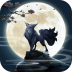 妖狐:缘起 V1.0