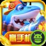 天天捕鱼电玩版-icon
