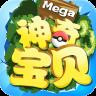 神奇宝贝Mega-icon