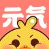 元气漫画-icon
