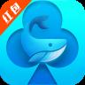 鲸鱼斗地主-icon