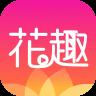 花趣直播-icon