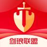 剑琅联盟-icon