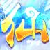 热血修仙H5 小米版-icon