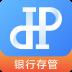 德鸿普惠-icon