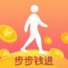 步步钱进-icon