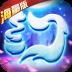 梦幻仙语海量版-icon