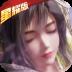 秦时明月星耀版 V1.0.0